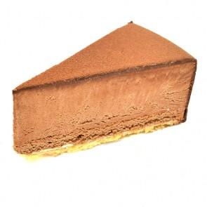 Banketbakkerij Holtkamp Chocoladetaart