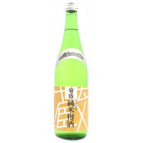 Kiuchi - Kikusakari Junmai Taruzake Sake